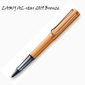 LAMY 2019 恆星系列限量古銅金鋼珠筆