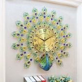 一紅歐式孔雀鐘錶客廳時尚創意現代潮流掛鐘靜音個性家用大氣時鐘 年底清倉8折