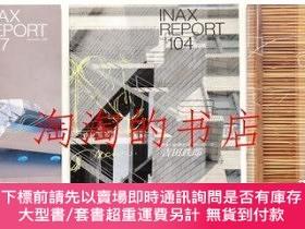 二手書博民逛書店INAX罕見REPORT no.97 (1991年12月) + no.104 (1993年2月) + no.105