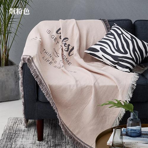 北歐簡約雙面ins風沙發巾 沙發布 全蓋沙發套 線毯 (90*90cm)