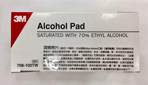 3M酒精棉片(100入/盒)