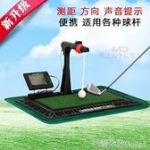 室內高爾夫 Swingstar 數碼高爾夫揮桿練習器 測距練習器電子室內揮桿練習器-芭蕾朵朵