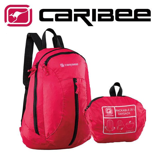 澳洲 Caribee 收納背包|攻頂包 20L『紅』CB-1211 FOLD AWAY DAYPACK 登山|旅遊|戶外|輕便