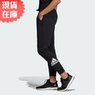 ★現貨在庫★ Adidas MH BOS PANT 女裝 長褲 慢跑 休閒 縮口 拉鍊口袋 黑【運動世界】EB3806