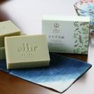 【ellie NATURALS】沖繩進口手工皂-艾草皂(艾草手工皂)