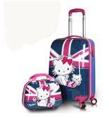 Kitty密碼行李箱  20寸 萬向輪 登機箱 旅行箱  20寸價格  【藍星居家】