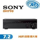 【麥士音響】SONY 索尼 STR-DH...