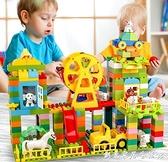 兼容樂高大顆粒積木男孩子益智拼裝房子別墅寶寶一歲智力兒童玩具 創意家居