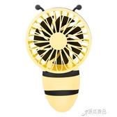 usb風扇隨身便攜式迷你電風扇小型充電usb手持可折疊學生 【原本良品】