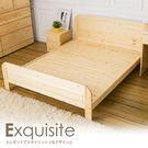 床架【時尚屋】[CG8]沙羅5尺白松木實木雙人床CG8-082-3不含床頭櫃-床墊/免運費/免組裝/臥室系列