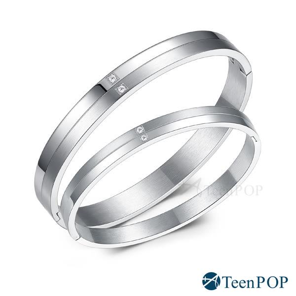 情侶手環 ATeenPOP 西德鋼手環 對手環 守護永恆 銀色款*單個價格*