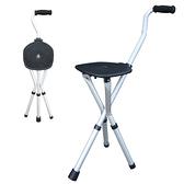 拐杖椅 可收合鋁製 登山拐椅-杏華