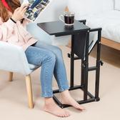樂嫚妮 升降沙發邊桌/雜誌桌-黑色黑