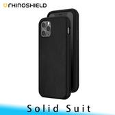 【妃航/免運】犀牛盾 SolidSuit iPhone11 pro/pro max 皮革 保護殼 不可退換貨