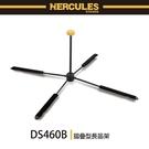 【非凡樂器】HERCULES / DS460B/折疊式長笛架/可置入尾管/公司貨保固