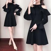 第二件1元 韓國名媛風露肩收腰掛脖赫本小黑裙長袖洋裝