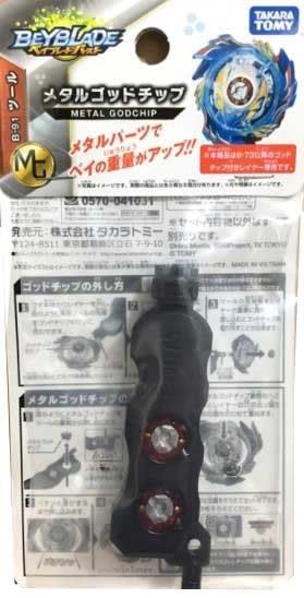 戰鬥陀螺 爆烈世代BURST#91 神晶片紋章 增重金屬徽章 TAKARA TOMY