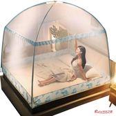 蚊帳 蒙古包1.5M床 1.8M家用2米蚊帳防摔三開門2.2支架加密加厚紋賬T 5色