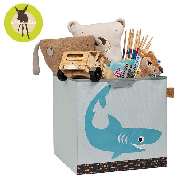 德國Lassig玩具儲物箱-小鯊魚
