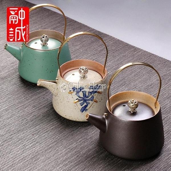 仿古茶壺提梁壺陶瓷復古泡茶器家用銅把單壺茶水壺日式功夫茶具 SUPER SALE 快速出貨