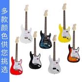 吉他新手入門電吉他初學者單搖SQ電吉他ST電吉他套裝專業級LX 玩趣3C