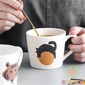 陶瓷杯日式可愛家用馬克杯情侶早餐杯子水杯【奇妙商鋪】