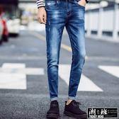 『潮段班』【HJ00NZ11】韓版 修身深藍微刷破刷白經典刷色牛仔長褲直筒褲九分褲小腳褲