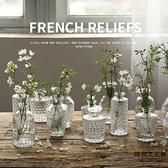 法式玻璃花瓶復古水晶水培干花瓶花器【時尚大衣櫥】