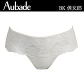 Aubade-俏女郎S-L蕾絲丁褲(牙白)BK
