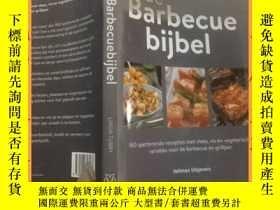 二手書博民逛書店英文書罕見de barbecue bijbel 燒烤聖經Y16354 請見圖片 請見圖片