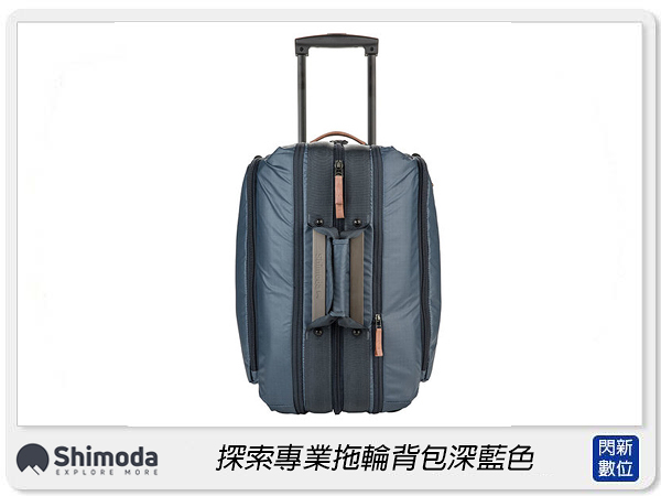 Shimoda Carry-On Roller Blue Nights 探索深藍色專業 拖輪背包 拉桿背包(公司貨)