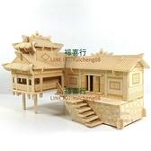 立體拼圖木質拼裝3D木制仿真建筑模型手工木頭屋diy益智玩具【福喜行】