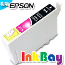 EPSON T0823/T082N/No.82N(紅色)原廠相容墨水匣  /另有T0821N/T0822N/T0823N/T0824N/T0825N/T0826N