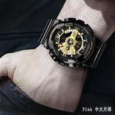 男士手錶特種兵戰術手表多功能運動成人潮智慧防水機械學生電子表 KB5934 【Pink中大尺碼】