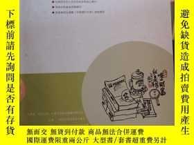 二手書博民逛書店罕見中國圖書評論201806Y8571