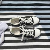 @港仔文藝男 2018夏季情侶百搭帆布鞋潮時尚板鞋學生低幫鞋小白鞋gogo購