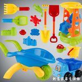 兒童沙灘玩具套裝寶寶戲水玩沙子決明子沙漏玩沙挖沙大號鏟子工具 創意家居生活館
