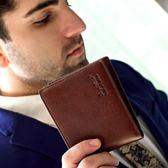 短皮夾 送老公男錢包短款刻字個性真皮錢夾皮夾學生軟青年男生男士錢包 唯伊時尚