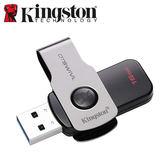 [哈GAME族]滿399免運費 可刷卡 Kingston 金士頓 16GB DTSWIVL DataTraveler SWIVL USB3.1隨身碟