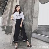 休閒套裝~ 2021夏裝新款女裝韓版時尚兩件套初中學生閨蜜休閒運動服套裝女潮