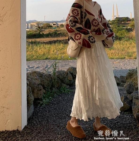白色半身裙女褶皺奶油半身長裙百搭垂感裙子天配毛衣連帽T恤  【全館免運】