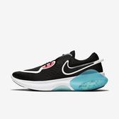 Nike W Joyride Run 2 Pod [CD4365-003] 女鞋 慢跑 運動 休閒 緩衝 穿搭 黑綠