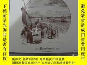 二手書博民逛書店【罕見】1890年小幅木刻版畫《來自鹽湖的斯德哥爾摩》(stoc