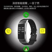 智慧手環 米蕉運動智慧手環藍芽耳機二合一可通話小米vivo手錶華為蘋果OPPO