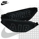 NIKE 腰包 Air Heritage 2.0 大logo 隨身小包 多功能側背包 CU9085 得意時袋