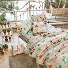 法蘭絨 / 雙人【利亞部落】含兩件枕套  鋪棉床包薄被毯組  戀家小舖AAR215