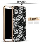 ♥ 俏魔女美人館 ♥【金屬邊框立體浮雕*錢幣】 HTC Desire 826 手機殼 手機套 保護套