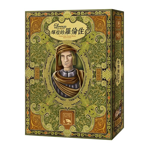 『高雄龐奇桌遊』 輝煌的羅倫佐 LORENZO IL MAGNIFICO 繁體中文版 正版桌上遊戲專賣店