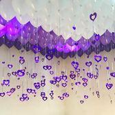 雙十二年終盛宴婚慶結婚用品新婚房布置裝飾臥室浪漫創意婚禮氣球吊墜彩帶條拉花   初見居家