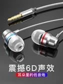 耳機入耳式正品高音質k歌重低音舒適無痛耳塞遊戲有線安卓6s適用iphone蘋果oppo華為vivo手機通用